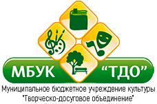 """МБУК """"ТДО"""" городской округ г. Выкса"""